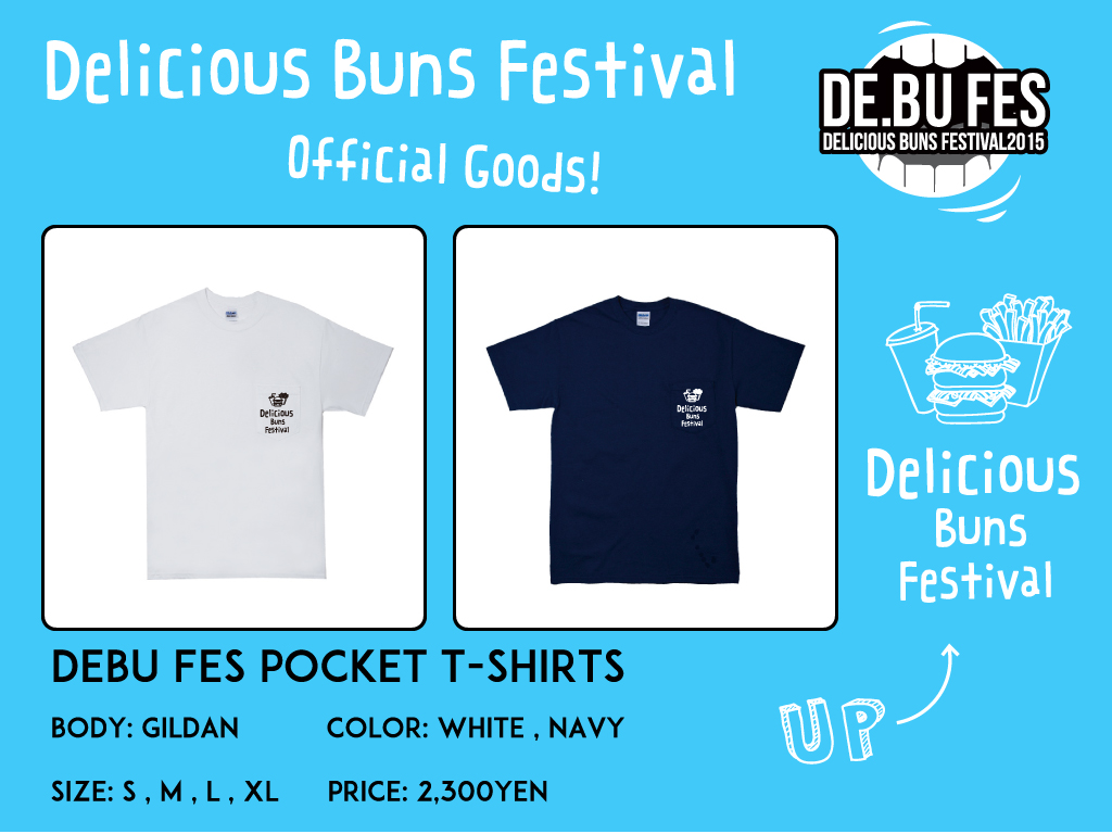 debufes-goods-告知
