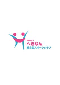 hekinan_logo